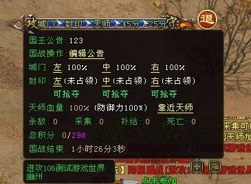 金沙国际华人平台