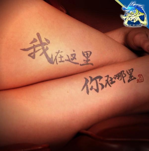 手绘饕餮纹身图案大全